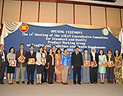 Việt Nam tham dự Hội nghị Hòa hợp Tiêu chuẩn về Thực phẩm Chức năng và Y học Cổ truyền khu vực ASEAN lần thứ 14