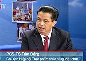 Hòa hợp các thuật ngữ về thành phần bổ sung khu vực ASEAN