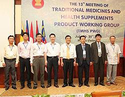 Việt Nam – Chủ nhà của Hội nghị Hòa hợp Tiêu chuẩn Thuốc cổ truyền và Thực phẩm chức năng lần thứ 13